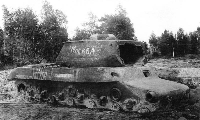 Siwucha  i starcie  tanków