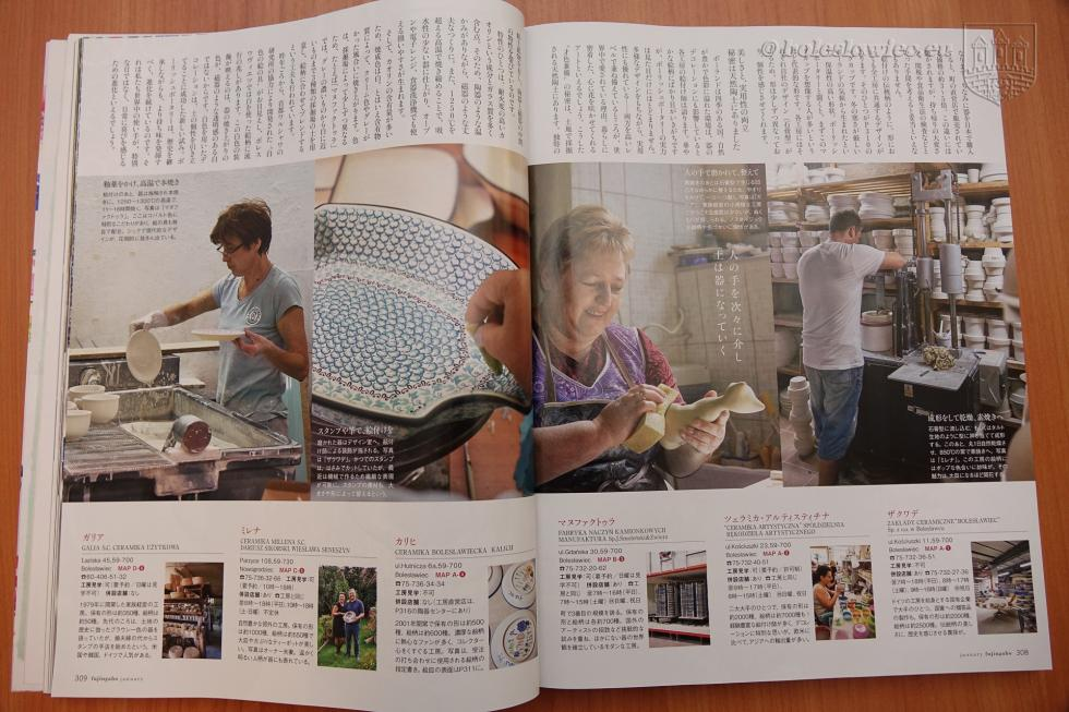 Ceramika Bolesławiecka wprestiżowym japońskim czasopiśmie